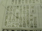 8cf7367e.jpg