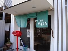 13_01_03_2239