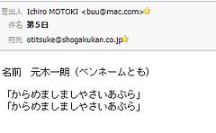 ochitsuke2