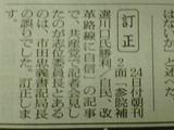 a220fc38.jpg