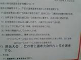 a8fa84c5.jpg
