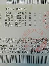 ab2891b6.jpg