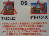b1f92b3a.jpg