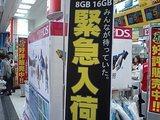 c2604dcc.JPG