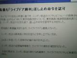 050323_1708~01.jpg