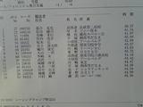 cf6dc0e4.jpg
