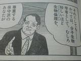 dbeac8c4.jpg