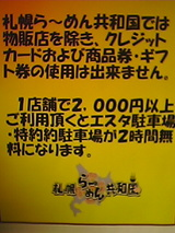 050317_1856~01.jpg