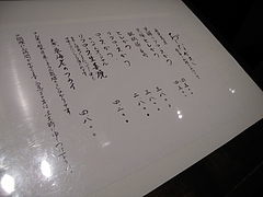 12_12_26_2074