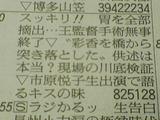 e833926f.jpg