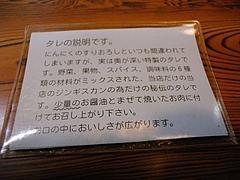 11_07_31_337