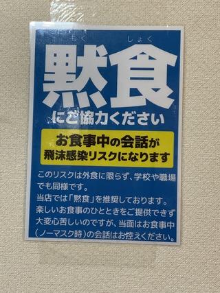 IMG_0044