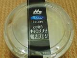 f87cb182.jpg