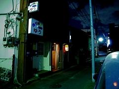 11_01_18_070