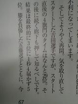 050215_1220~01.jpg