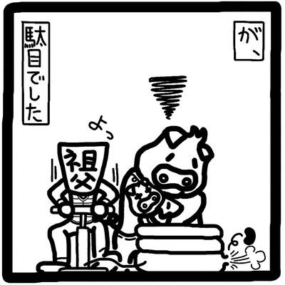 6 ベビーバス 4(end) 19.02.17