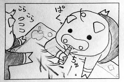 すいすいおえかき3
