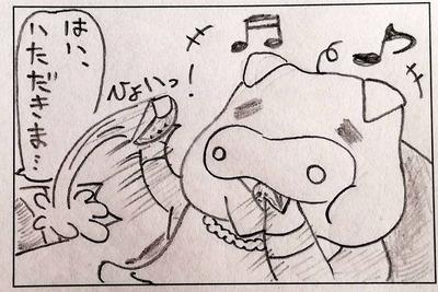 いちごの吐息3