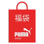 PUMA メンズソックス10足セット福袋