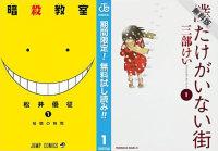Amazon Kindle 人気電子書籍コミック 無料&無料試読