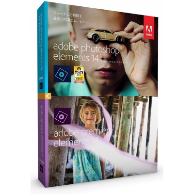 Photoshop Elements 14&Premiere Elements 14