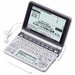 CASIO Ex-word XD-GP9700 英語プロフェッショナルモデル