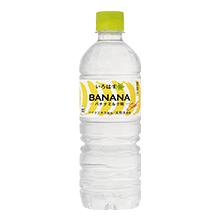 Coca-Cola い・ろ・は・す バナナミルク味 555ml