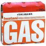 IWATANI カセットガス CB-250-OR