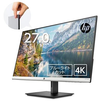 HP V28 4K 27.9インチ ディスプレイ
