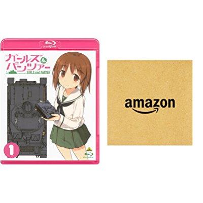 【プライム限定】ガールズ&パンツァー 特装限定版 Blu-ray Amazonロゴ柄CDペーパーケース付