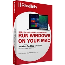 Parallels Desktop 10 for Mac ガイドブック版