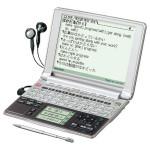 SHARP PW-LT300 手書きパッド搭載音声対応英語充実電子辞書