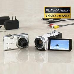 Victor デジタルビデオムービー Everio GZ-HM155 & CASIO デジカメ EXILIM EX-Z900