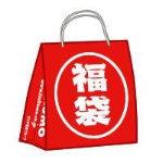 TSUKUMO 福袋