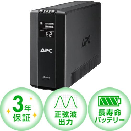 APC BR400S-JP