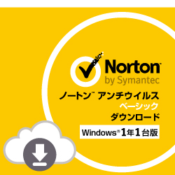 Symantec ノートン アンチウイルス ベーシック 1年1台版 ECダウンロード版