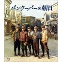 東宝 バンクーバーの朝日 豪華版 Blu-ray