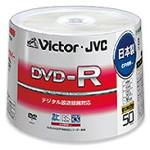 Victor VD-R120NQ50 16倍速対応録画用DVD-R スピンドルケース