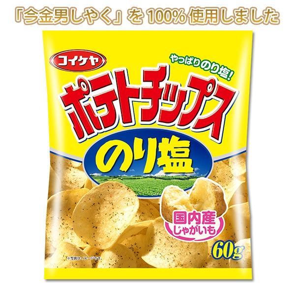 コイケヤ 今金男しゃくを使ったポテトチップスのり塩 60g×12袋