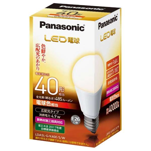 Panasonic LED電球 40型 電球色 E26口金 LDA5L-G/K40E/S/W