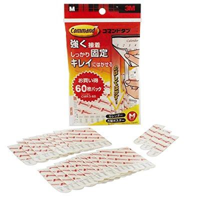 3M スリーエム はがせる両面粘着テープ コマンドタブ Mサイズ お買い得60枚パック CMR3-60