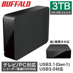 HD-NRLC3.0-B