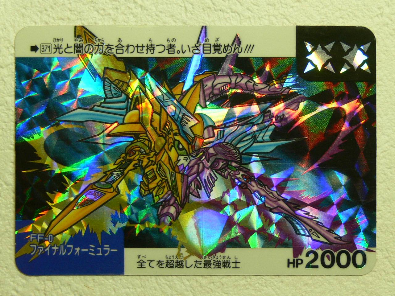 【バーチャル】hololiveポルカ炎上スレ#50089円【YouTuber】 YouTube動画>1本 ->画像>380枚