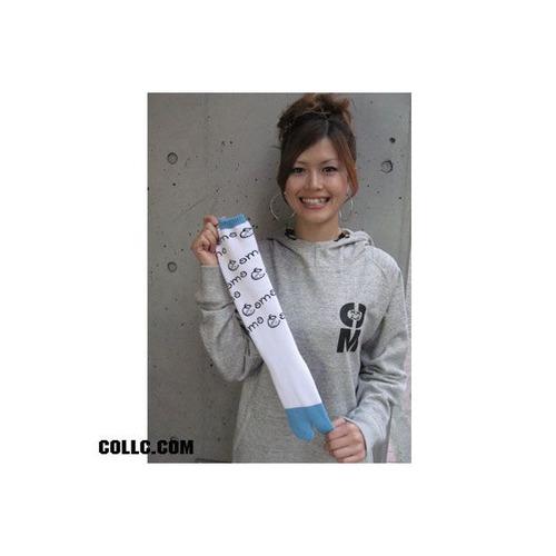 collc_como005