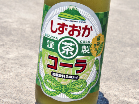 tea_cola_05