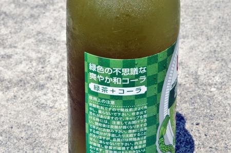 tea_cola_04