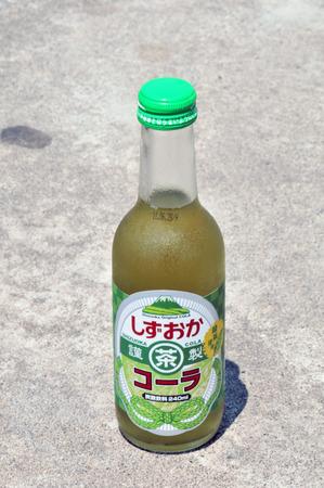 tea_cola_01