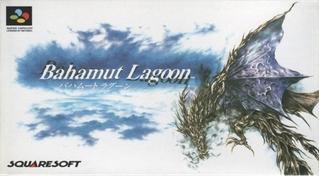 600full-bahamut-lagoon----jp - - -cover