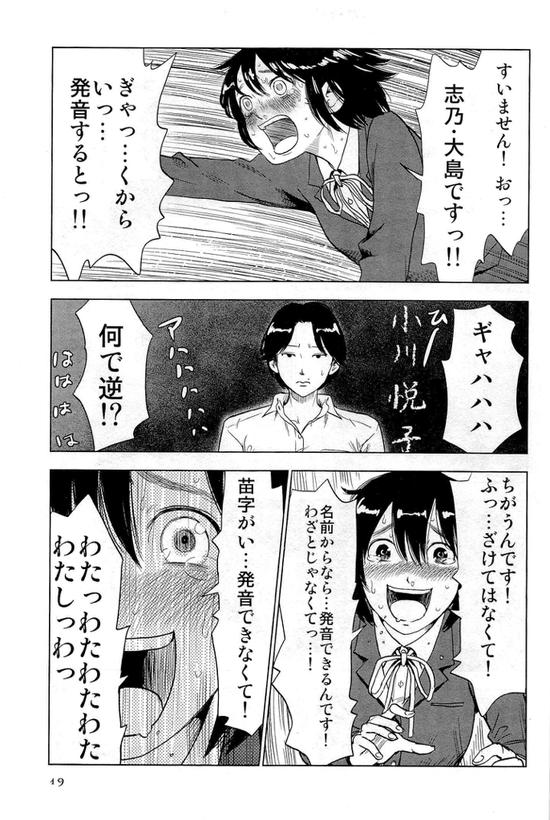 キツイ漫画16