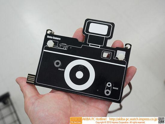 紙で出来たカメラ1